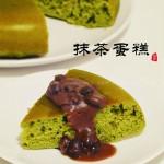 电饭锅松饼蛋糕(电饭锅做蛋糕)
