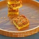 瓜子酥饼(甜品点心)