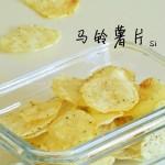 薯片(微波炉菜谱)