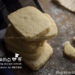 香草花生饼干(甜品点心)