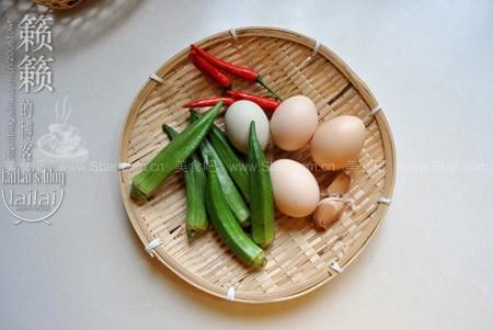 土鸡蛋炒秋葵