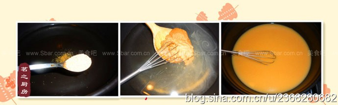 秋鮭魚味噌火鍋