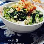 家常小豆腐