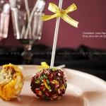 心花朵朵棒棒糖蛋糕(甜品点心)