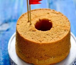 朗姆酒红糖戚风蛋糕