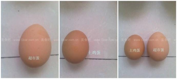 手工鸡蛋面
