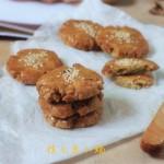 核桃酥饼(最适合新手的入门小点心)