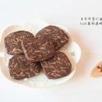可可杏仁曲奇(甜品点心)
