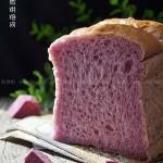 紫薯吐司(早餐菜谱)