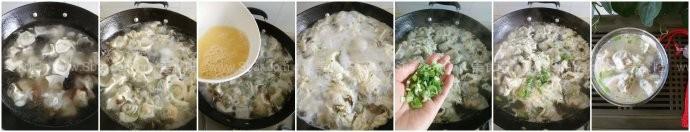 香芹虾仁馄饨
