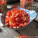 蒜蓉剁椒酱(自制万能调味料)
