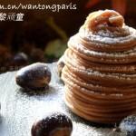 蒙布朗栗子蛋糕(甜品点心)