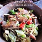 咸鱼蒸茄煲(胶东人家的秋季美味)