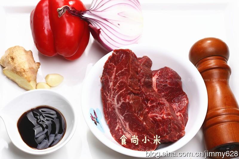 铁板黑椒牛肉粒