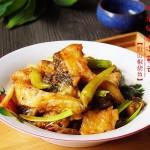野山椒紅燒魚