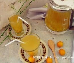 金橘苹果茶