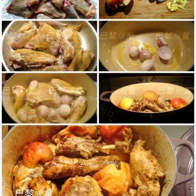 法式苹果酒烩珍珠鸡