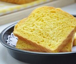 熟粉南瓜面包
