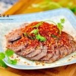 干拌牦牛肉(冬日低脂暖身菜)