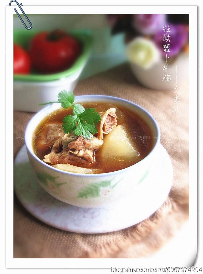 柱候牛腩、西紅柿牛腩、蘿卜牛腩、西紅柿牛腩湯炒飯