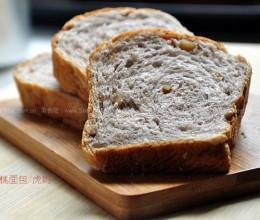 熟粉核桃面包