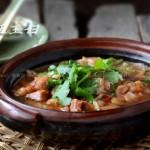 锅仔焖羊肉