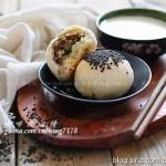 胡椒饼(台湾古早风味名小吃)