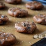 巧克力奇普ChocolateChipCookies(巧克力饼干)
