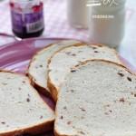 面包机版蔓越莓面包(面包机食谱)