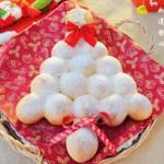 圣诞树面包(圣诞节美食)