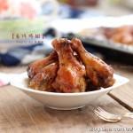 香烤鸡翅(烤箱菜)