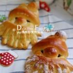 圣诞老人面包(圣诞节美食)