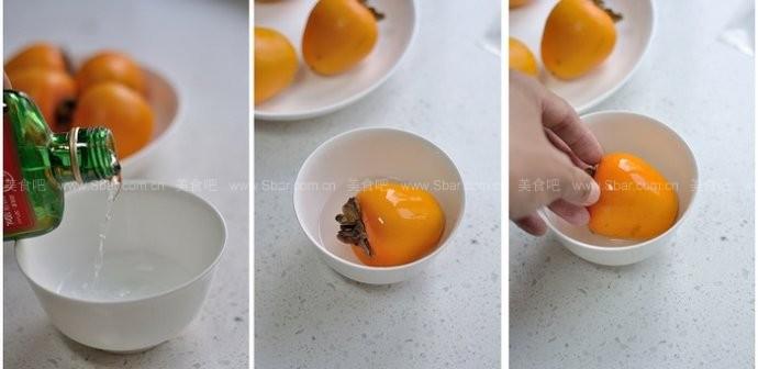 漤[lǎn]柿子
