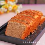 棗泥黃油蛋糕(甜品點心)