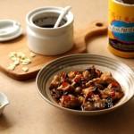 无油豉汁蒸翅(清蒸菜)