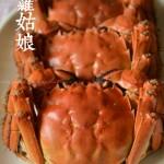 清蒸大闸蟹(拆蟹大法)