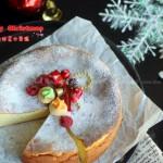 卡仕达芝士蛋糕(圣诞蛋糕)