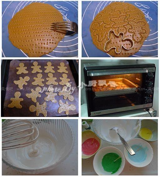 糖霜姜饼人饼干