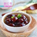 醉红枣(江南经典滋补小凉菜)