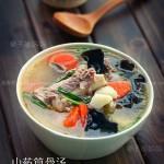 山药筒骨汤(冬日暖身汤)