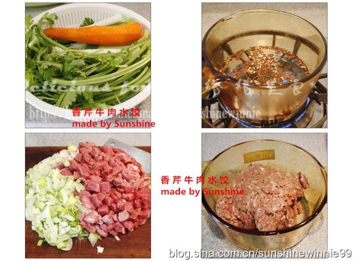 香芹牛肉馅饺子