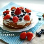 双莓水果裸蛋糕