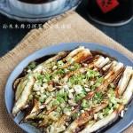 热拌茄子(电饭锅食谱)