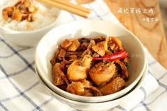 姬松茸炖土鸡