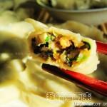 长寿菜素饺子