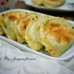 韭菜鸡蛋花边盒子(早餐菜谱)