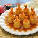 鲜虾黄金盏(年夜饭-多福多寿)
