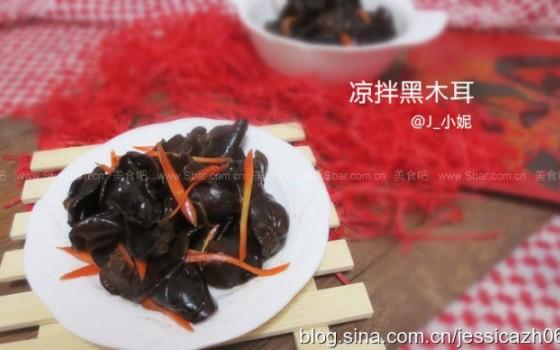 涼拌黑木耳(年夜飯)