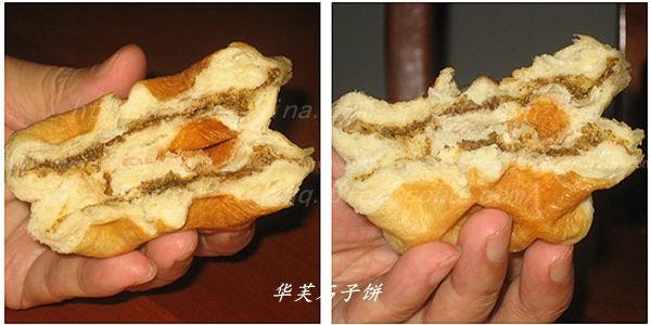 山西石子饼