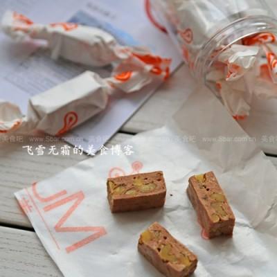 巧克力核桃牛轧糖